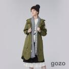 gozo 梵谷畫家布標連帽長版外套 (二色)-動態show