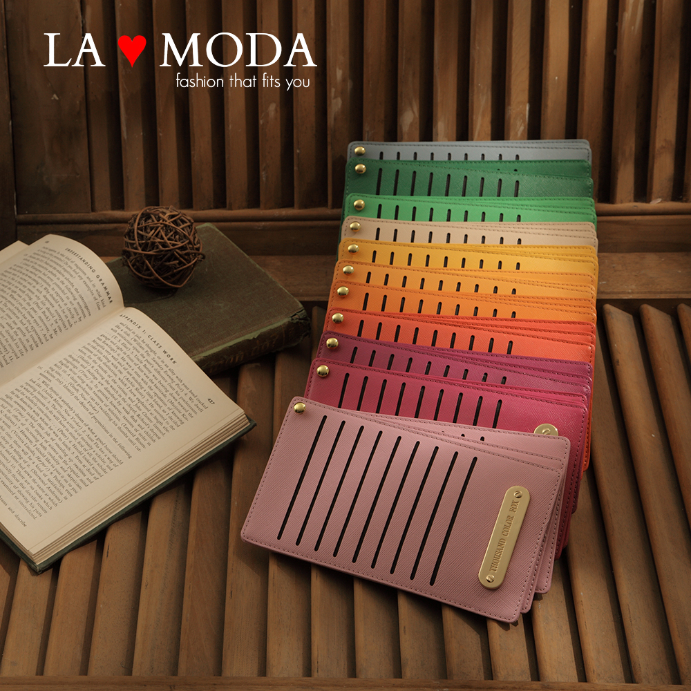 La Moda 繽紛絢彩系列 - 時尚商務卡夾名片夾