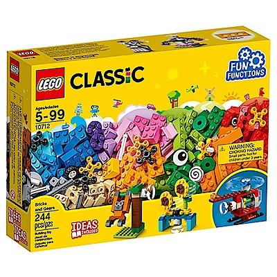 LEGO樂高 經典系列 10712 顆粒與齒輪