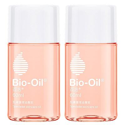 Bio-Oil百洛 護膚油60ml(2入)