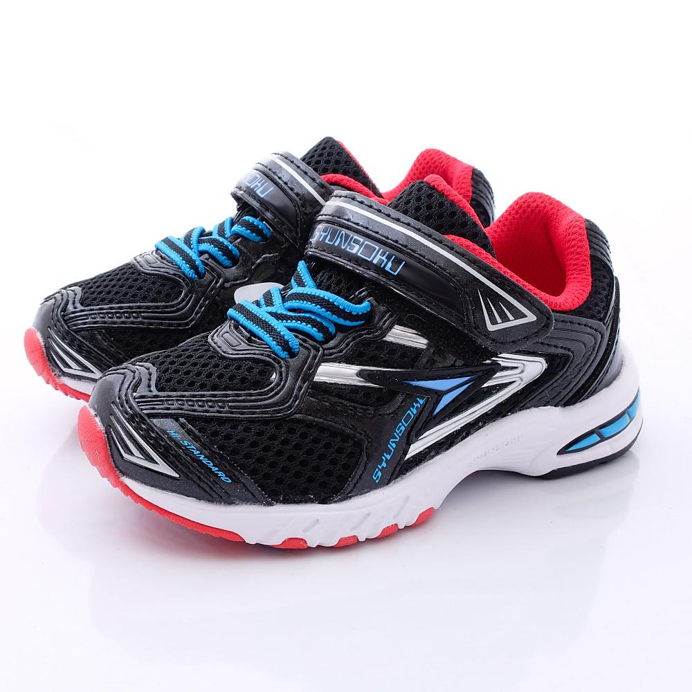 日本瞬足羽量童鞋-不對稱大底款-C1420B黑(小童段)HN