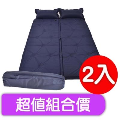 WASHAMl-征服者自動充氣睡墊可併接(<b>3</b>.<b>0</b>)(二入)
