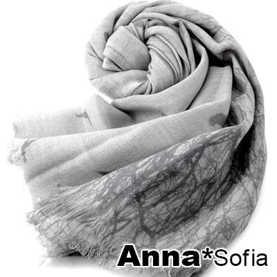 AnnaSofia 寂靜恢樹 薄款純羊毛圍巾(湮灰系)