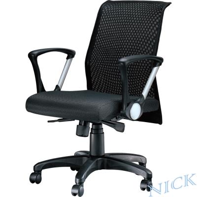 【NICK】高級透氣網背網布坐墊主管椅