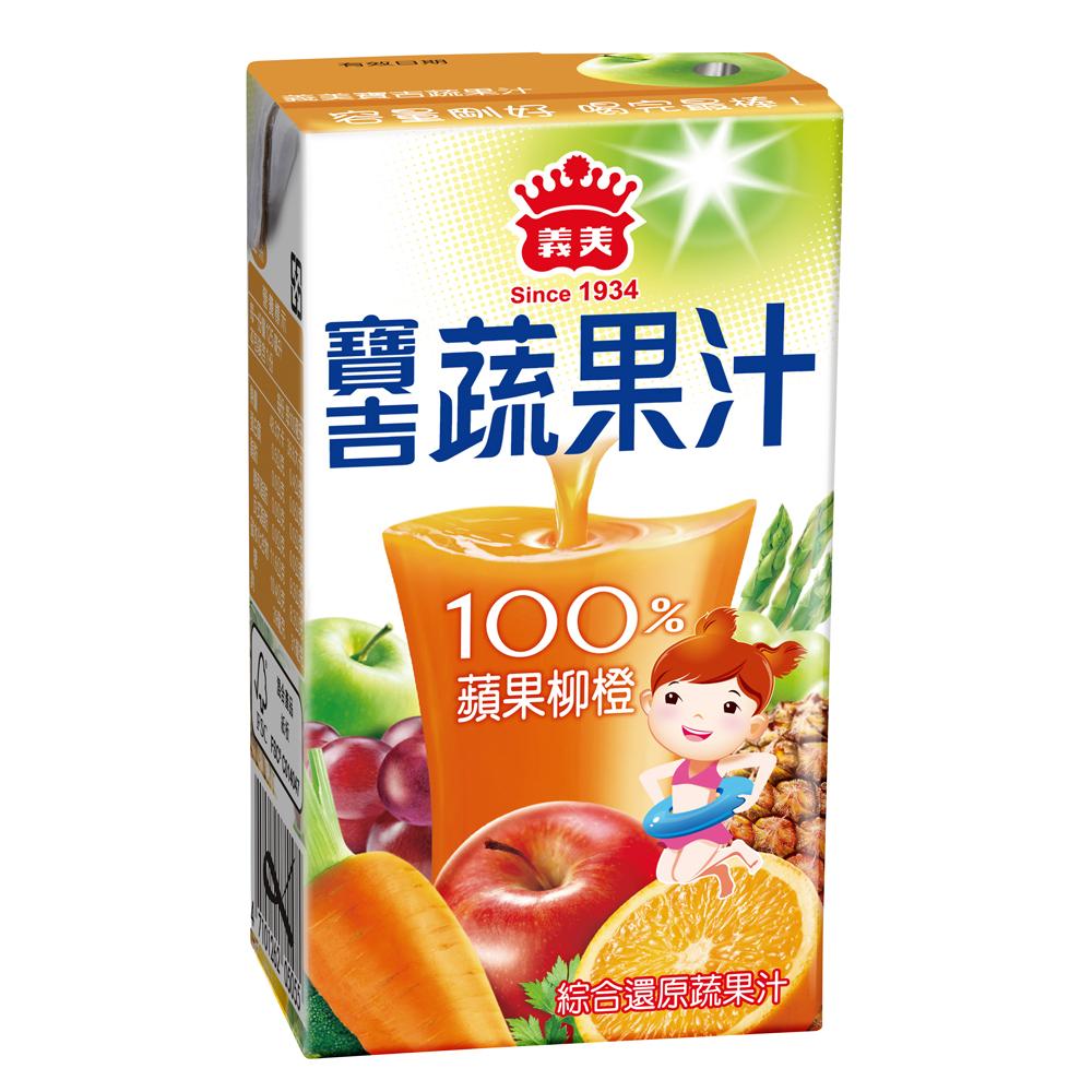 義美 寶吉蔬果汁-蘋果柳橙(125mlx24入)