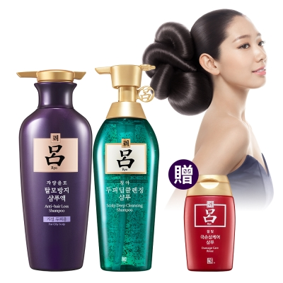RYO呂 滋養控油經典洗髮組(滋養一般)