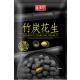 盛香珍 竹炭花生(90g) product thumbnail 1