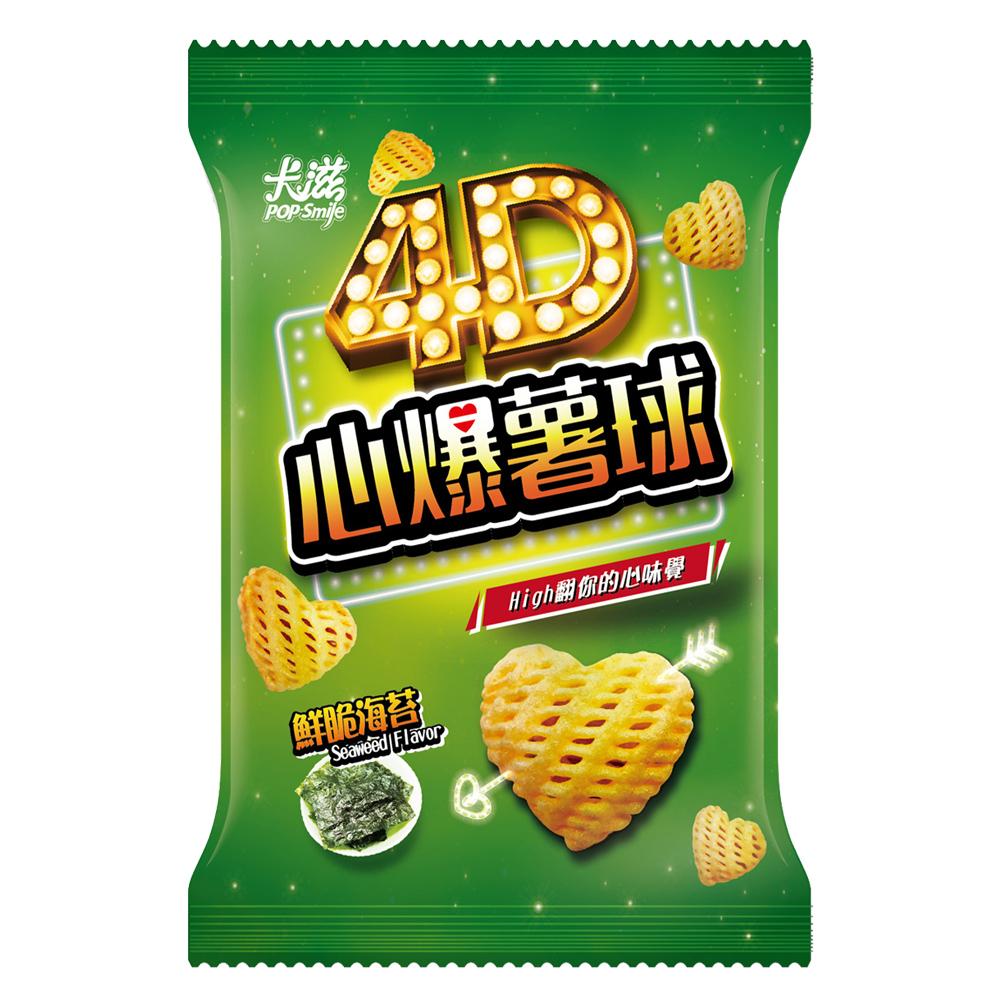 卡滋 心爆薯球-鮮脆海苔口味(80g)