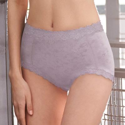 曼黛瑪璉-2013AW 高腰三角修飾褲(低調紫)