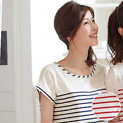 華歌爾睡衣 海軍條紋印花居家服 M-L 圓領衣褲裝 (紅白)夏日透氣
