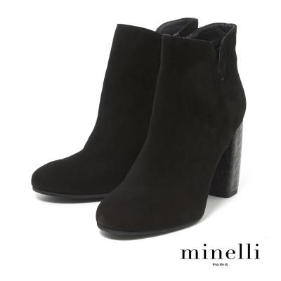 Minelli--義大利製造 麂皮粗高跟踝靴-質感黑