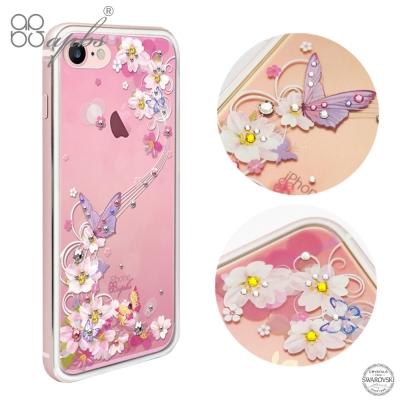apbs iPhone8/7 4.7吋施華彩鑽鋁合金屬框手機殼-玫瑰金迷蝶香