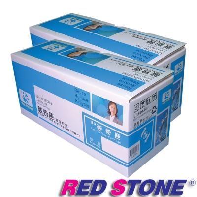 RED STONE for BROTHER TN350環保碳粉匣(黑色)/二支超值組