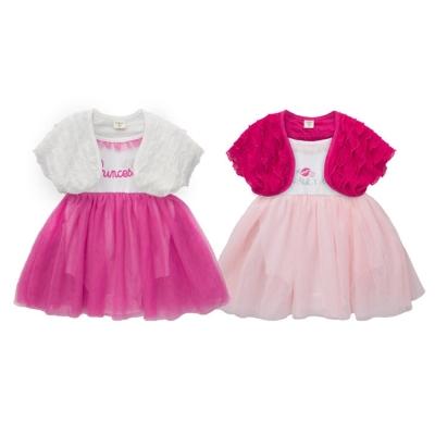 baby童衣 連身衣包屁裙外套兩件組 42132