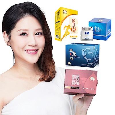 Beauty小舖 滴雞精膠囊x1盒+珍珠粉x1盒+鱸魚精膠囊x1盒+合力Bx1盒