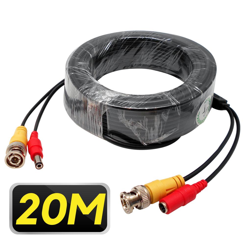 奇巧 監視器專用連接線20M(視頻+電源=兩線一組)