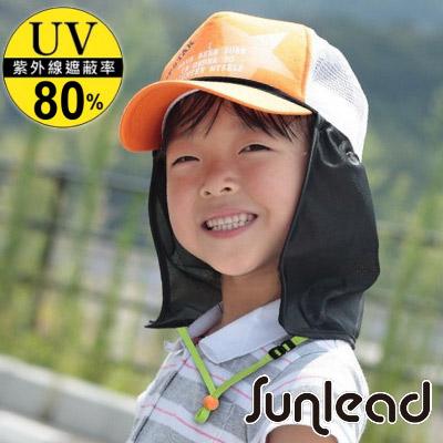 Sunlead 防曬抗黑長版抗UV遮陽護頸 (幼童專用款)