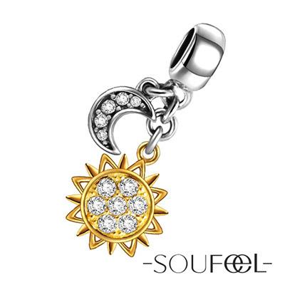 SOUFEEL索菲爾 925純銀珠飾 日月同輝 吊飾
