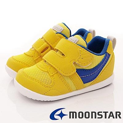 日本月星頂級童鞋 HI系列抗菌款 77S3 黃 (寶寶段)
