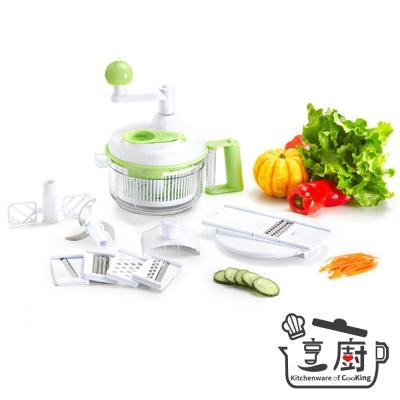 烹廚 十項多功能切菜器絞肉機 KC-003