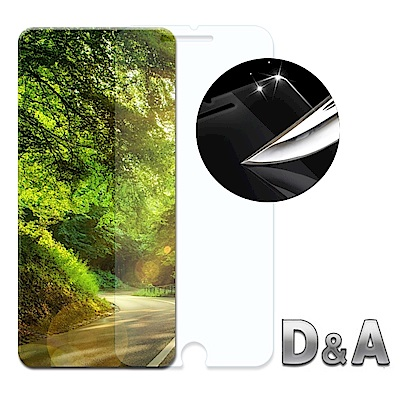 D&A 小米 紅米 5 (5.7吋)日本膜HC螢幕貼(鏡面抗刮)
