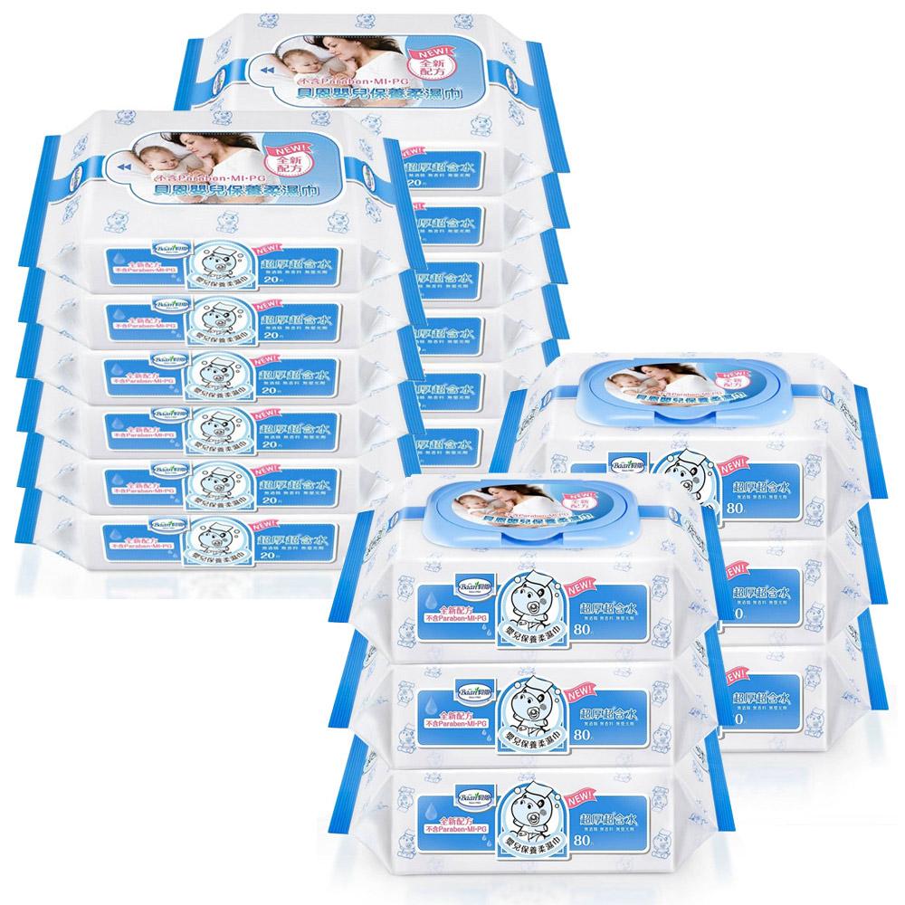 貝恩Baan NEW嬰兒保養柔濕巾80抽6入+貝恩 NEW嬰兒保養柔濕巾20抽12入