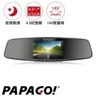 PAPAGO! GoSafe 790 後視鏡行車記錄器-急速配