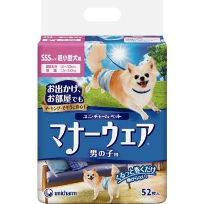 Unicharm消臭大師 公狗用紙尿褲 超小型犬用《52枚入》