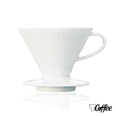 TCoffee HARIO-V60白色02磁石濾杯