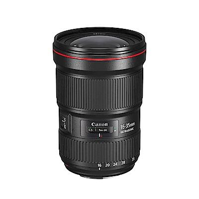 贈B+W保護鏡)Canon EF 16-35mm F2.8L III  鏡頭(公司貨)