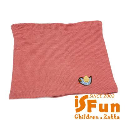 iSFun 雙面花紋 刺繡兒童保暖脖圍 粉