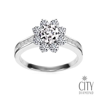 City Diamond引雅『幸福花語』32分淺粉紅香檳鑽鑽戒
