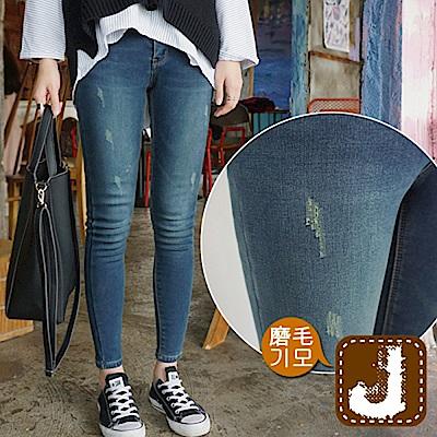 正韓 破損洗白保暖拉毛長褲-(水洗藍)100%Korea Jeans