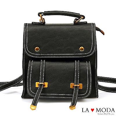 La Moda 率性甜心多種背法肩背斜背後背包(黑)