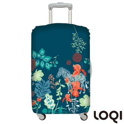 LOQI 行李箱套│叢林斑馬M號 適用22-27吋行李箱保護套