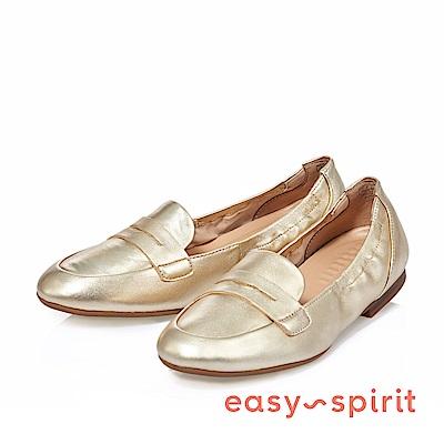 Easy Spirit--百搭基本款羊皮樂福平底鞋- 霧金色