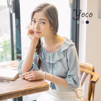 東京著衣-yoco 清純多色荷葉流蘇七分袖襯衫-S.M.L(共三色)