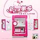 Hello-Kittyx收藏家新生活美學電子防