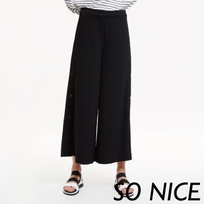 SO-NICE時尚鈕釦開衩寬褲