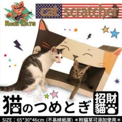ROCK CAT 招財貓 造型貓抓板 k003