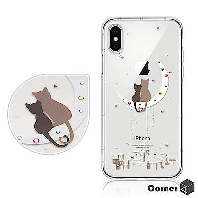 Corner4 iPhoneX 奧地利彩鑽防摔手機殼-相愛貓咪