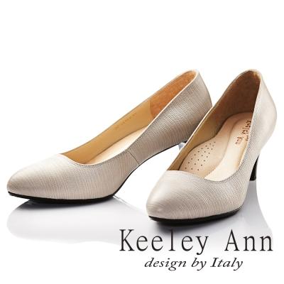 Keeley Ann 極簡步調~素面質感壓紋OL全真皮中跟鞋(粉紅色)