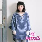betty's貝蒂思 日系條紋內刷毛連帽披風罩衫(藍色)