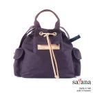 satana - Mini抽繩水桶包 - 紫色