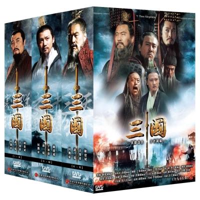 三國(全) DVD (新三國)