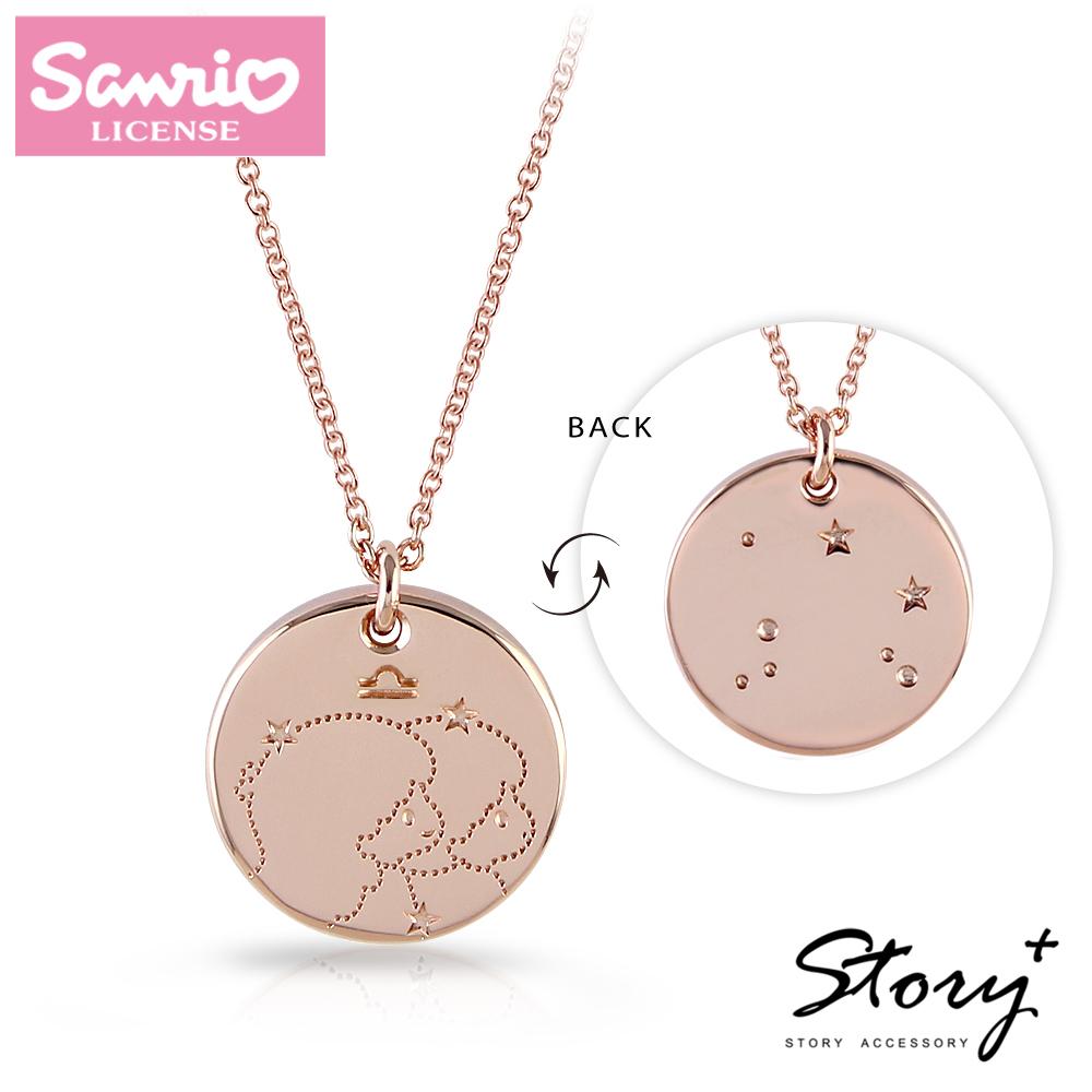 STORY故事銀飾-雙子星純銀項鍊-星河系列-天秤座