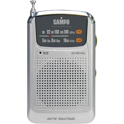 聲寶 手提式收音機(AK-W910AL)