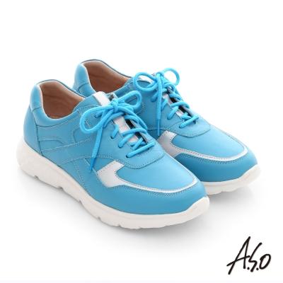 A.S.O 3D超動能 真皮綁帶戶外健走運動鞋 藍色