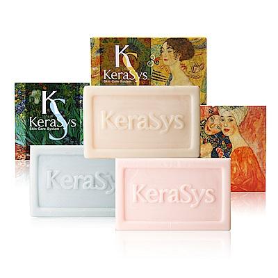 KERASYS可瑞絲 曠世名畫精油皂 3 入( 1 海洋 1 牡丹 1 玫瑰)