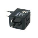 便利社 520UA 雙USB 旅行萬用轉接頭 2.1A